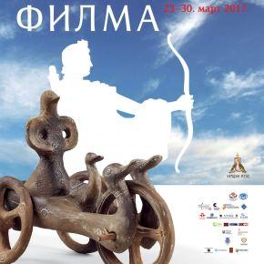 Syusy alla Rassegna del Cinema Archeologico diBelgrado