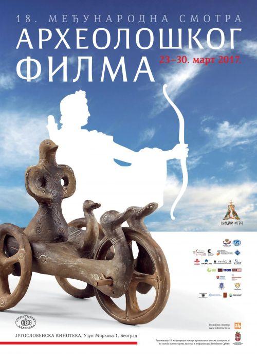 Festival del Cinema Archeologico di Belgrado